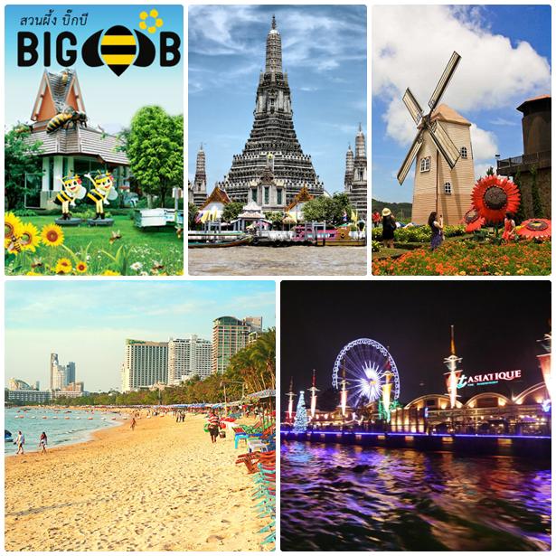 wisata-bangkok-pattaya-tour